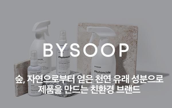 bysoop