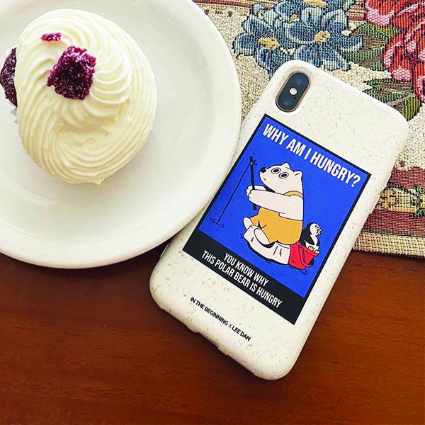 친환경 핸드폰 케이스 콜라보레이션 (배고픈 북극곰)