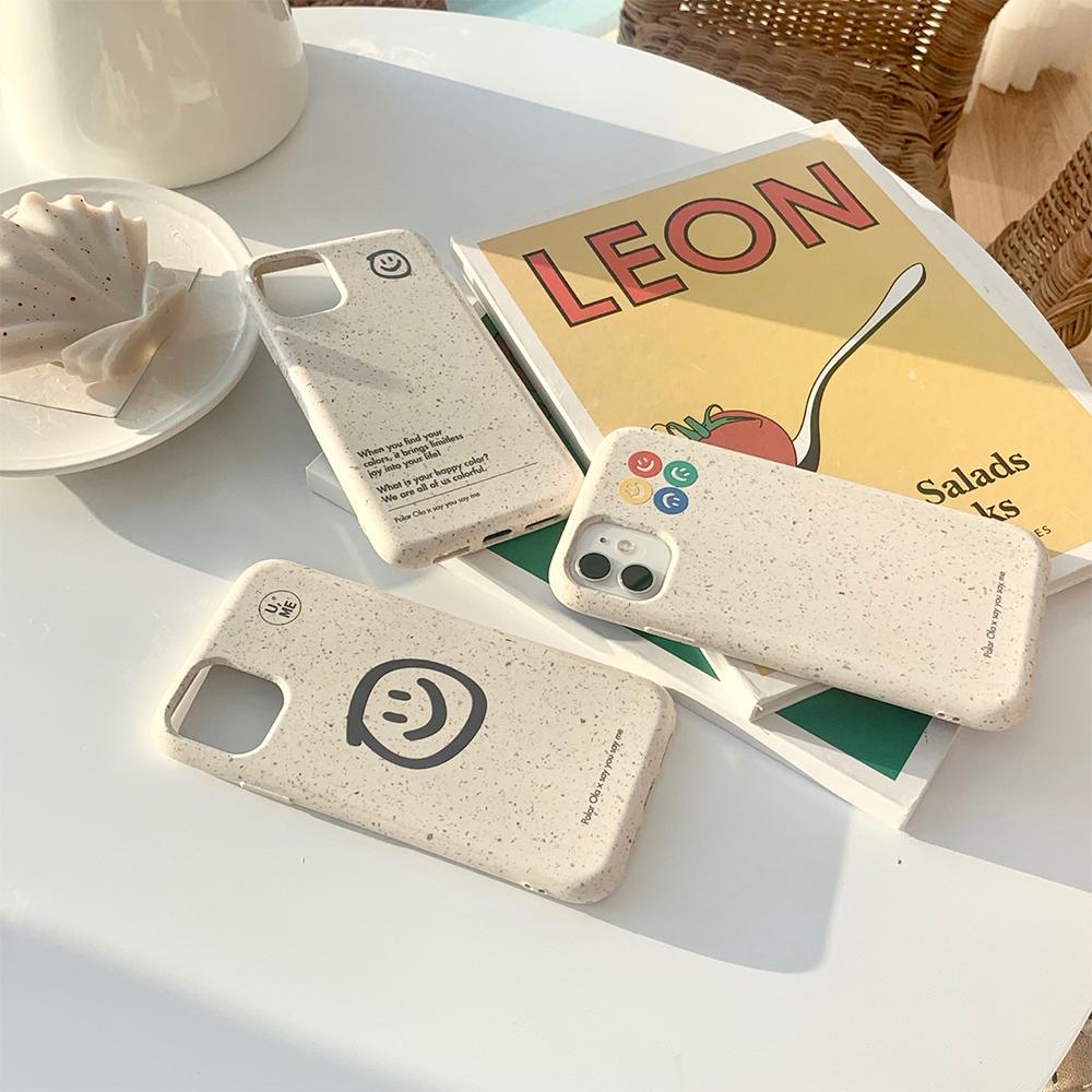 [주문제작] 생분해성 친환경 케이스 아이폰 - SMILE 시리즈